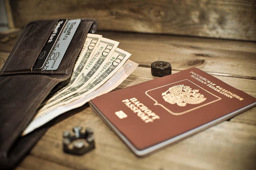 оформление паспорта РФ 2