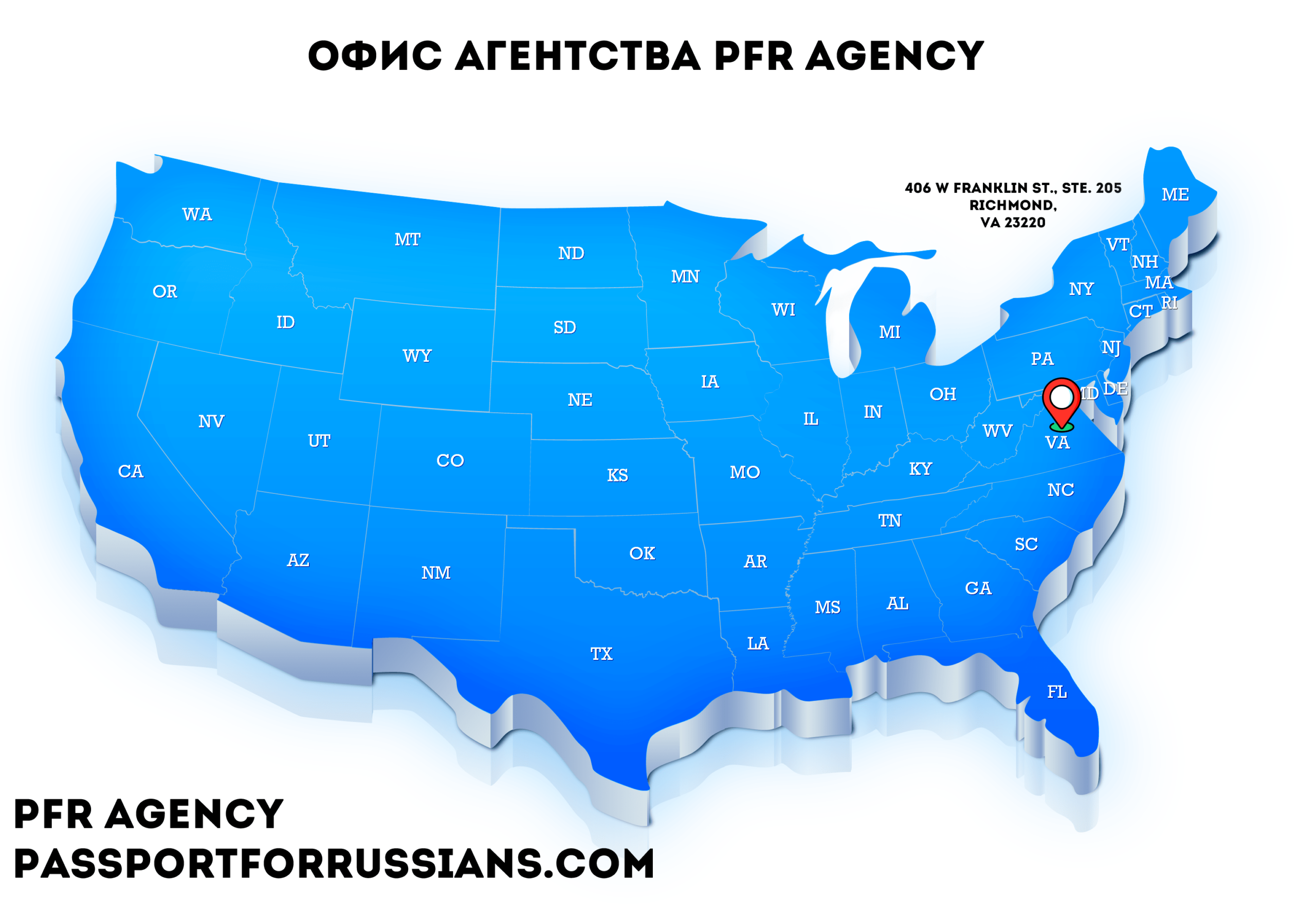 pfr agency